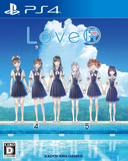 LoveR (20)