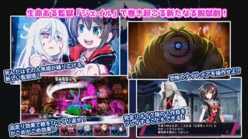 MarySkelter2 Switch (2)