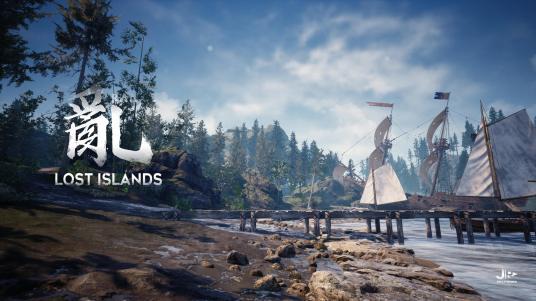 RanLostIslands (2)