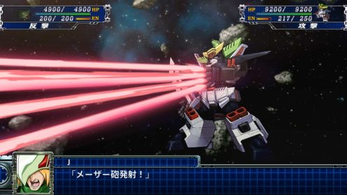 SuperRobotWarsTR (42)