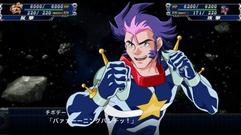 SuperRobotWarsTR (48)