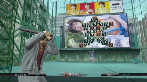 Yakuza 5 Is Back on PS4 with a New Trailer and Tons of Screenshots