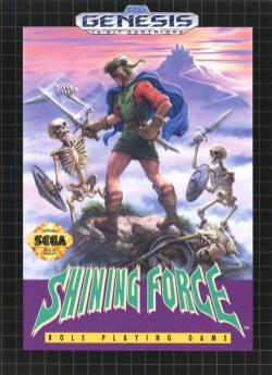 shiningforce_lg