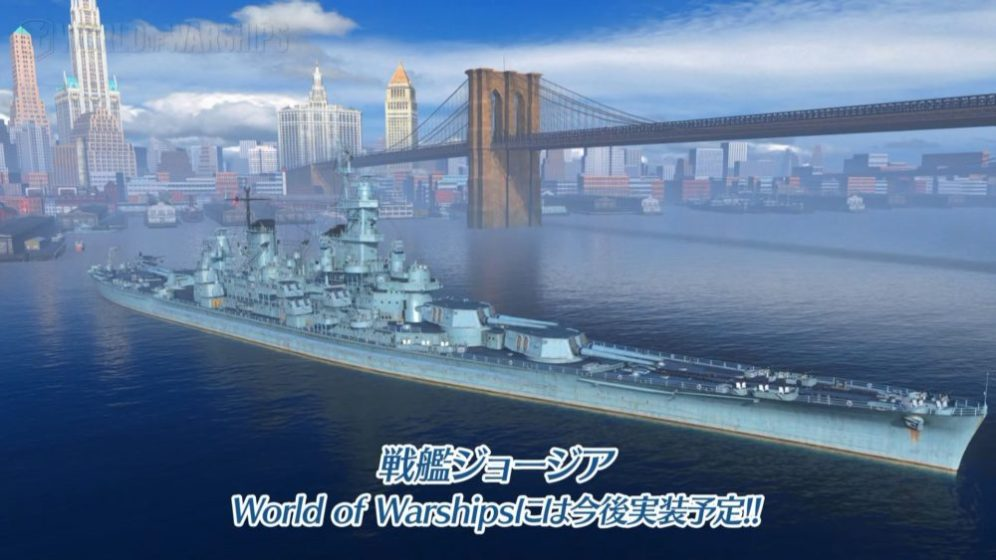 AzurLane_WorldOfWarships (6)