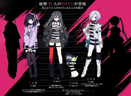 Criminal Girls X (1)