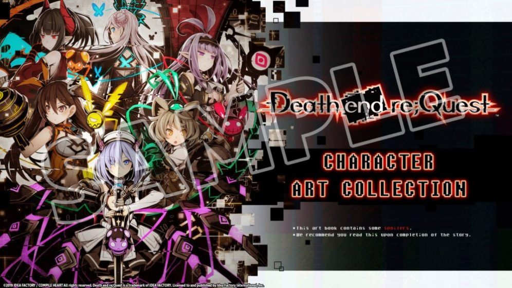 Death End Request (1)