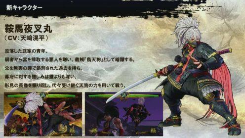 SamuraiShodown (3)