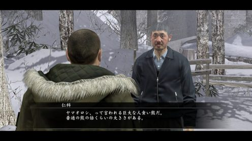 Yakuza 5 PS4 (10)