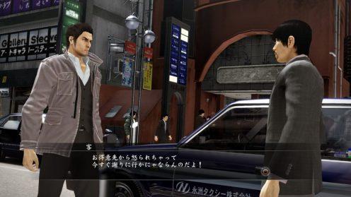Yakuza 5 PS4 (2)
