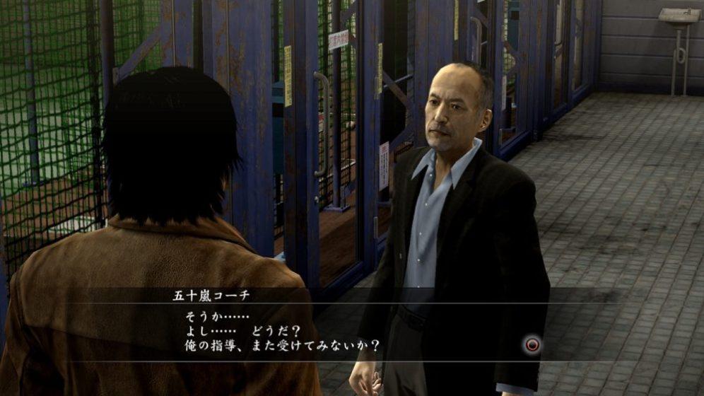 Yakuza 5 PS4 (21)
