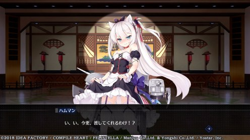 Azur Lane Crosswave (18)