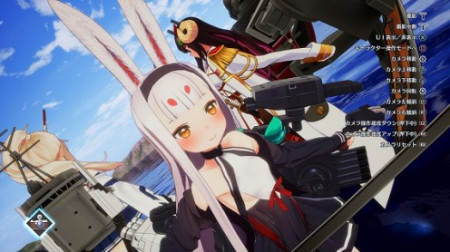 Azur Lane Crosswave (24)