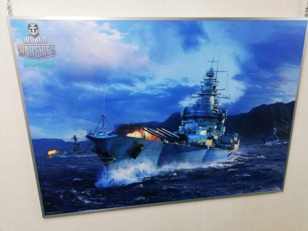 Azur Lane, World of Warships, Yokosuka