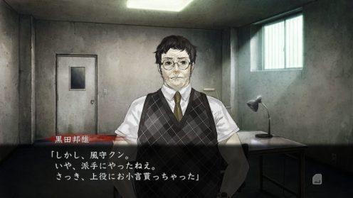 Shin Hayarigami