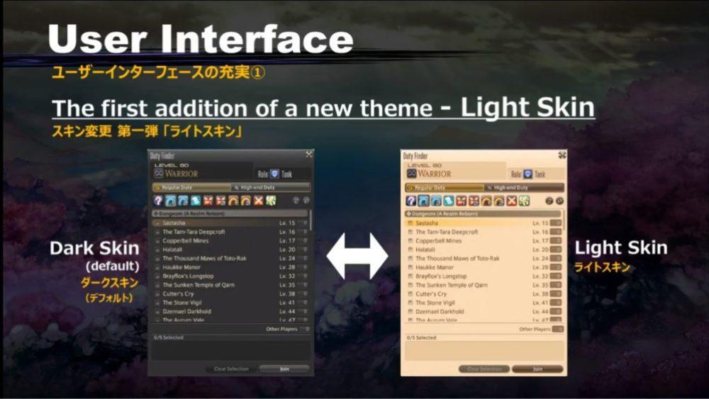 final fantasy xiv, dancer, gunbreaker