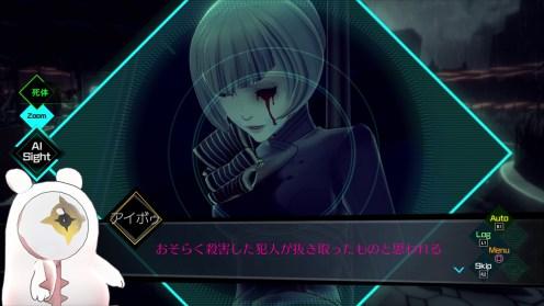 AI The Somnium Files (6)