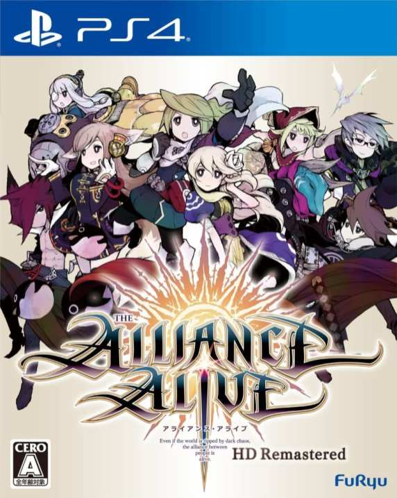 Alliance Alive (17)