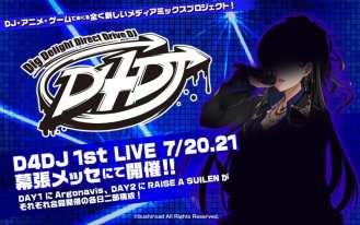 D4DJ (5)