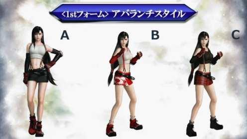Dissidia Final Fantasy Tifa (1)