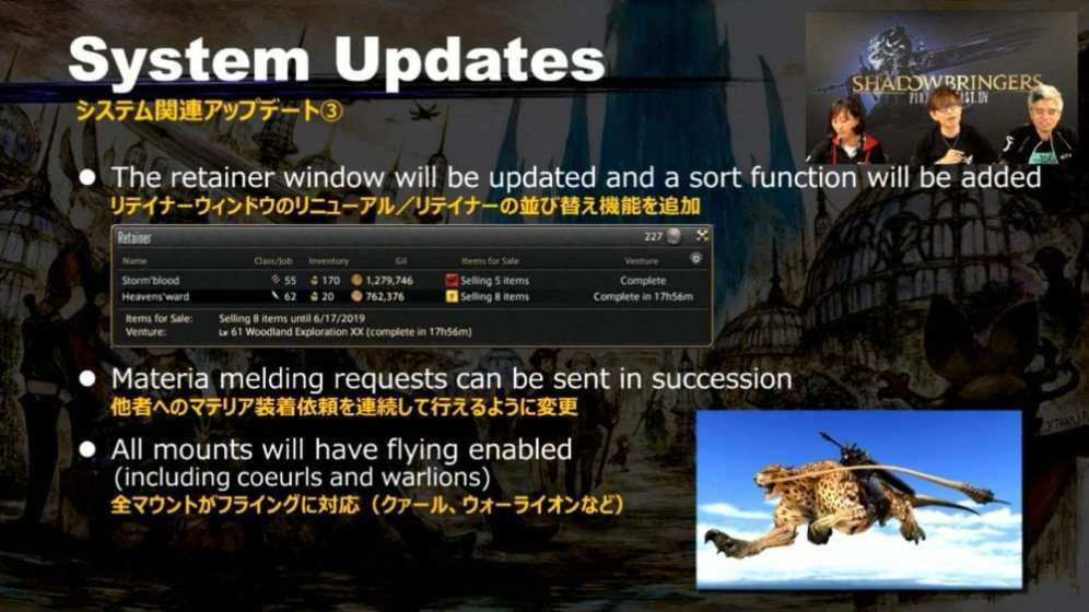 Final Fantasy XIV Shadowbringers (11)