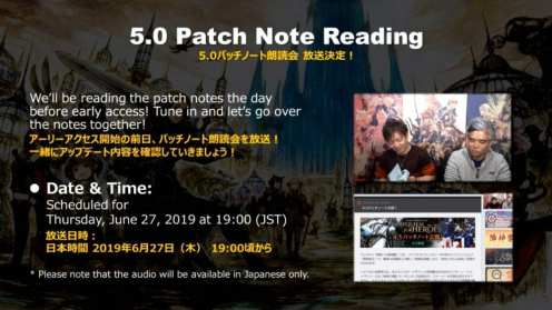 Final Fantasy XIV Shadowbringers (16)