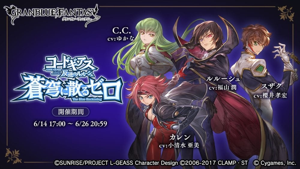 30+ Code Geass Game Android Pics