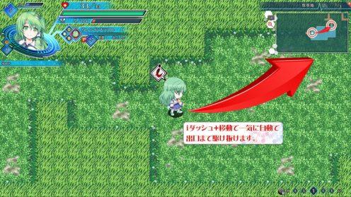 Touhou Genso Wanderer Lotus Labyrinth (11)