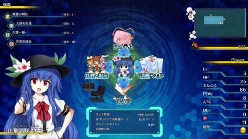 Touhou Genso Wanderer Lotus Labyrinth (24)