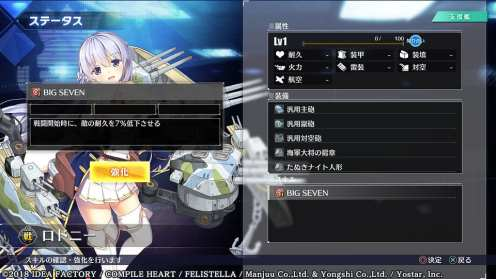 Azur Lane Crosswave (1)