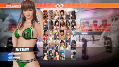 Dead or Alive 6 (39)