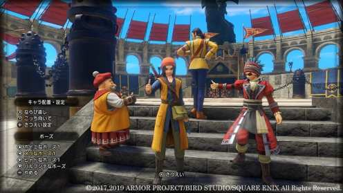Dragon Quest XI S (10)