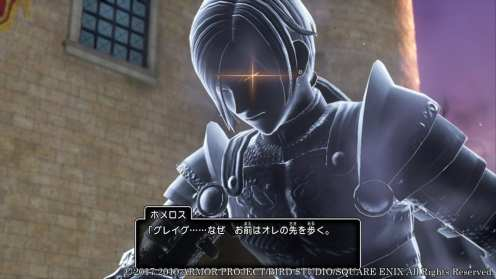 Dragon Quest XI S (21)
