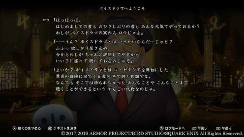 Dragon Quest XI S (22)