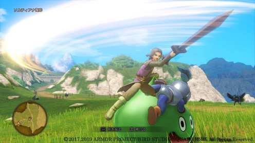 Dragon Quest XI S (6)