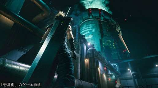 Final Fantasy VII Remake (2)