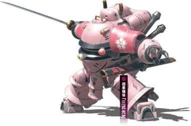 Project Sakura Wars (22)