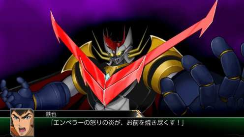 Super Robot Wars V (8)