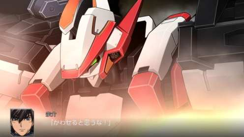 Super Robot Wars V (9)
