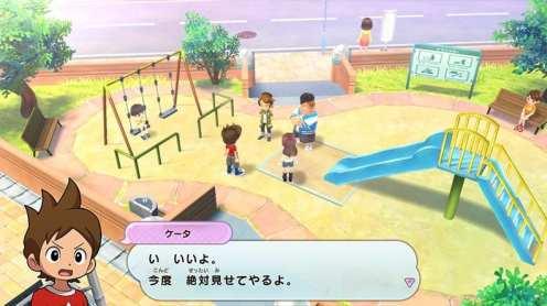 Yo-Kai Watch 1 for Nintendo Switch (12)