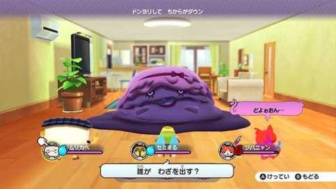 Yo-Kai Watch 1 for Nintendo Switch (3)