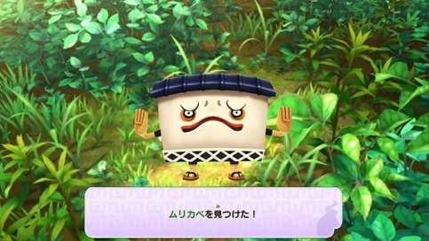 Yo-Kai Watch 1 for Nintendo Switch (4)