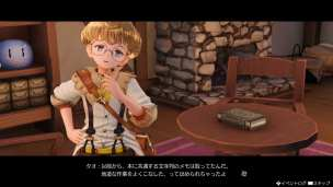 Atelier Ryza (23)