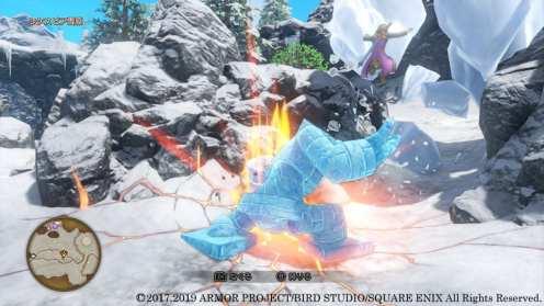Dragon Quest XI S (11)