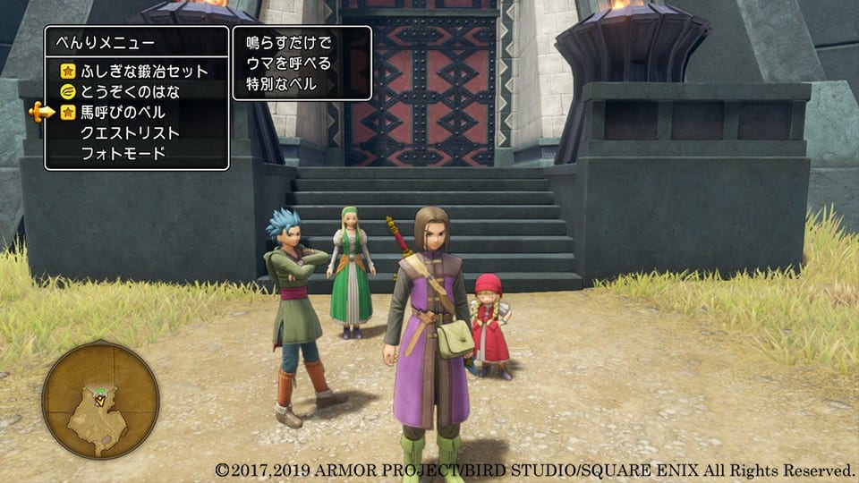 Dragon Quest XI S (15)