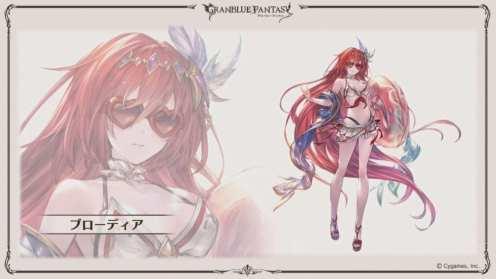 Granblue Fantasy (1)