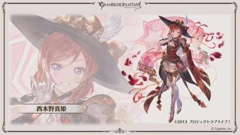 Granblue Fantasy (33)