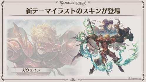 Granblue Fantasy (37)