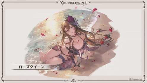 Granblue Fantasy (4)