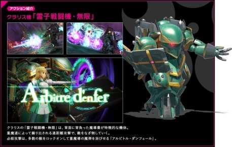 Project-Sakura-Wars-9-1