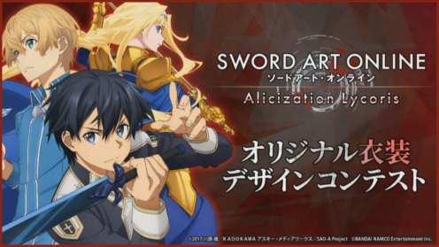 Sword-Art-Online-12